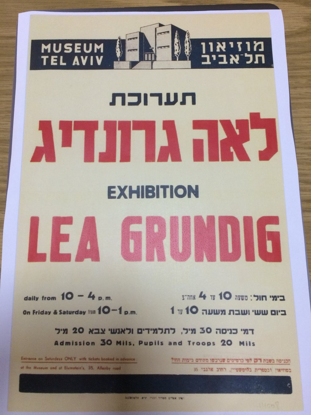 Poster for an exhibition of Lea Grundig's Graphic illustrations at the Tel Aviv Museum of Art, 1946, ownership of the Central Zionist Archives, Jerusalem © Oliver Sukrow
