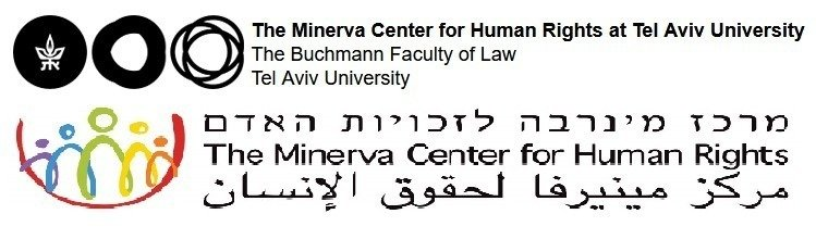 Minerva Center for Human Rights